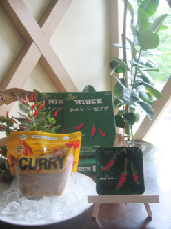 Frozen curry